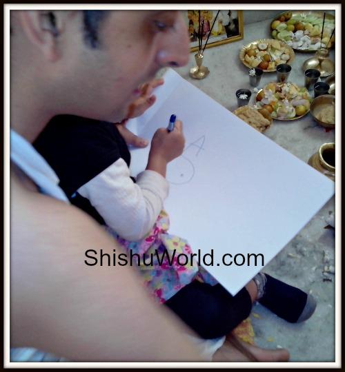 Haathe Khodi/ First writing ceremony